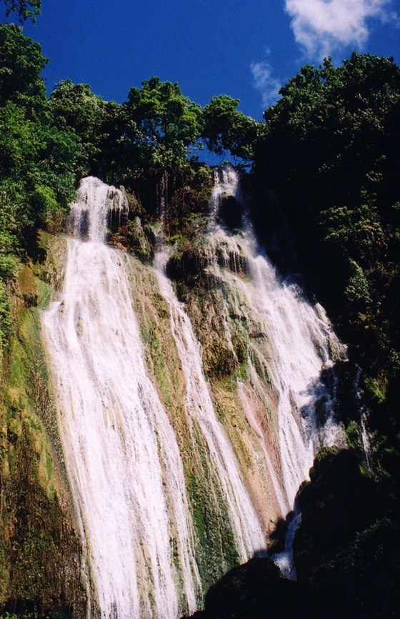The top of Cascades Waterfall in Mele Village